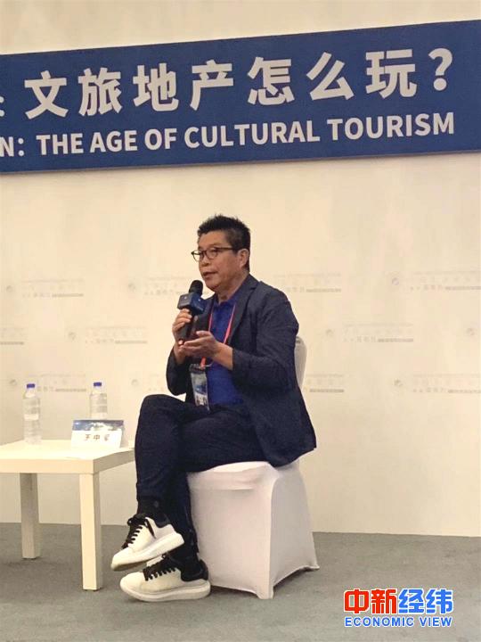 华谊兄弟董事长王中军:卖画解决资金问题 没什么丢人的