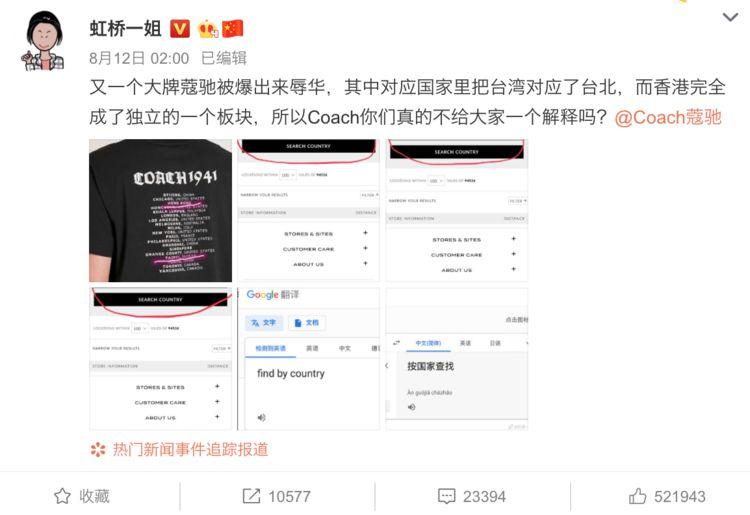 辱华品牌表示不让刘雯赔1.6亿!大人有大量?不毁她的模特生涯?