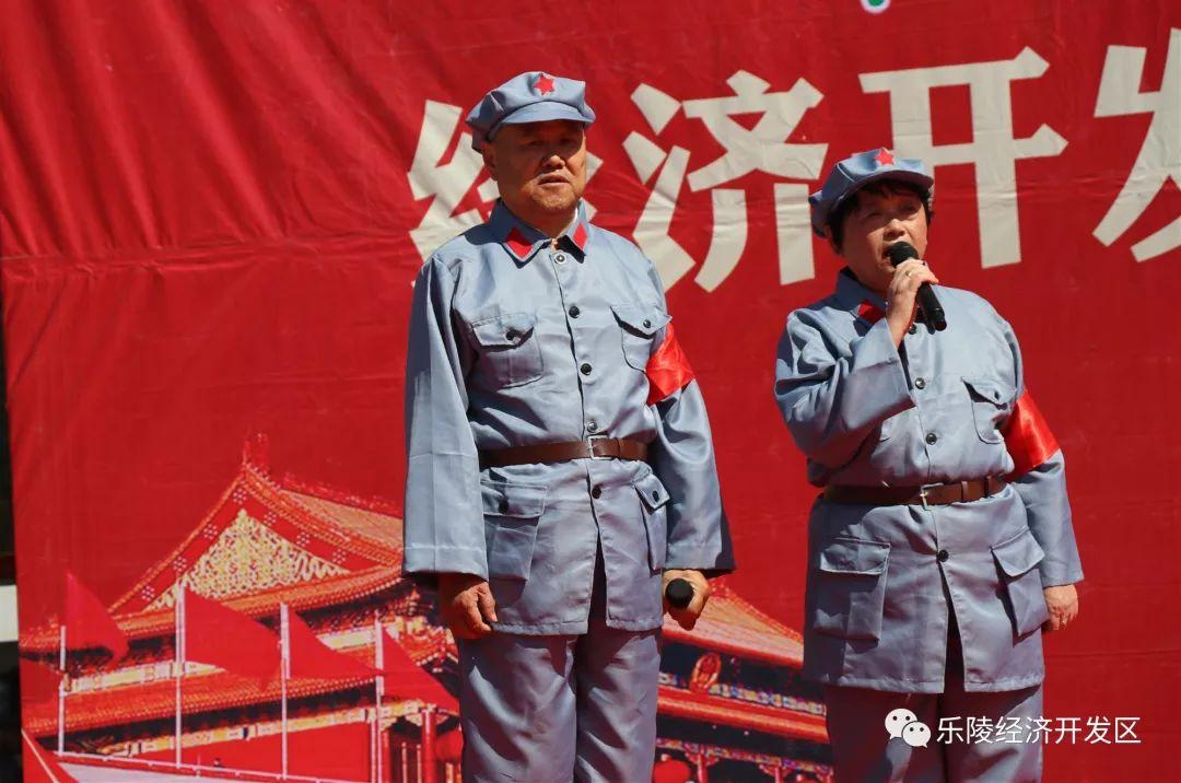 大合唱:共筑中国梦(东刘行村代表队)