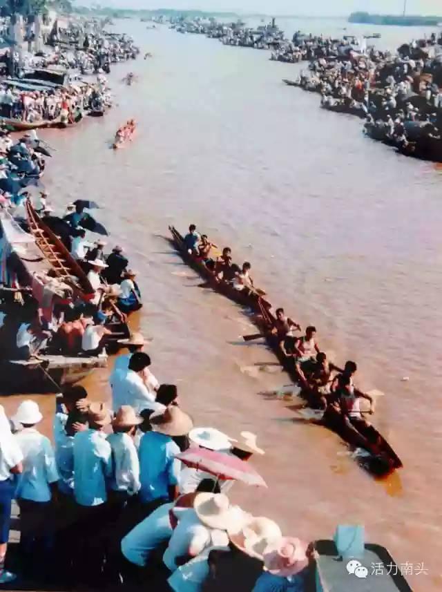 【文化周末】南头五人飞艇老照片,年纪可能比你还大!