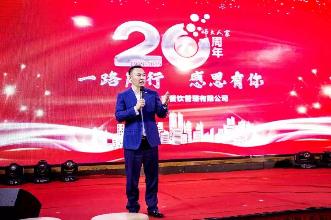 上海巨海集团 董事长 中国十佳培训师 上海统帅装饰集团战略顾问