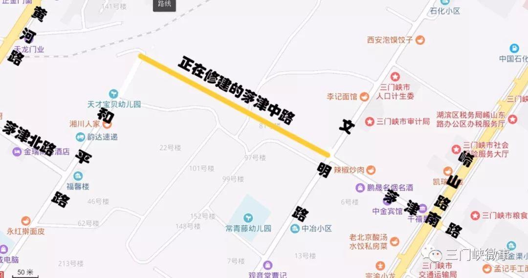 <b>三门峡市区又一条南北通道形成,很快通车!</b>