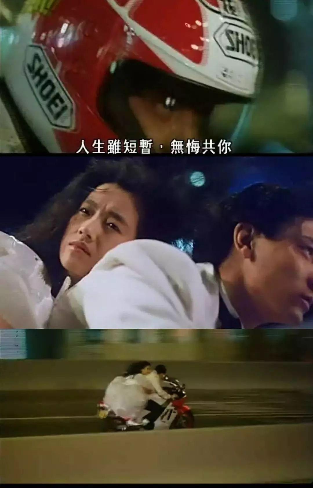 电影《天若有情》