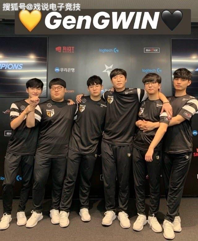 GEN.G收官战惜败,结束2019赛季,管泽元解说差点哽咽