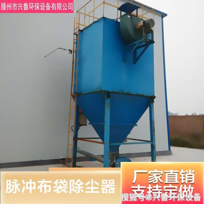 布袋除尘器最早用于钢铁厂,后发展到各行各业