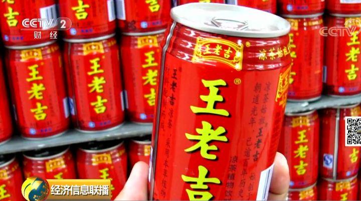 """王老吉、加多宝""""红罐之争""""终于落幕!它赔了它100万"""