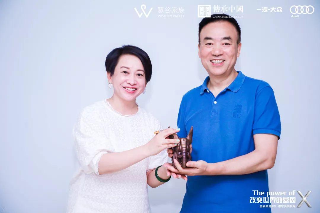 蒋承志 远东智慧能源董事长 传承中国轮值主席 蒋承宏 琳云信息科技