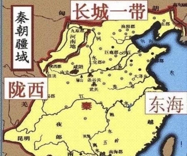 """从秦至清,为何各代王朝都称""""朝"""",而不叫""""国""""?"""