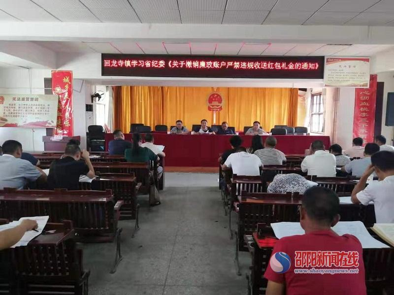 http://www.gkuje.club/shehui/277891.html
