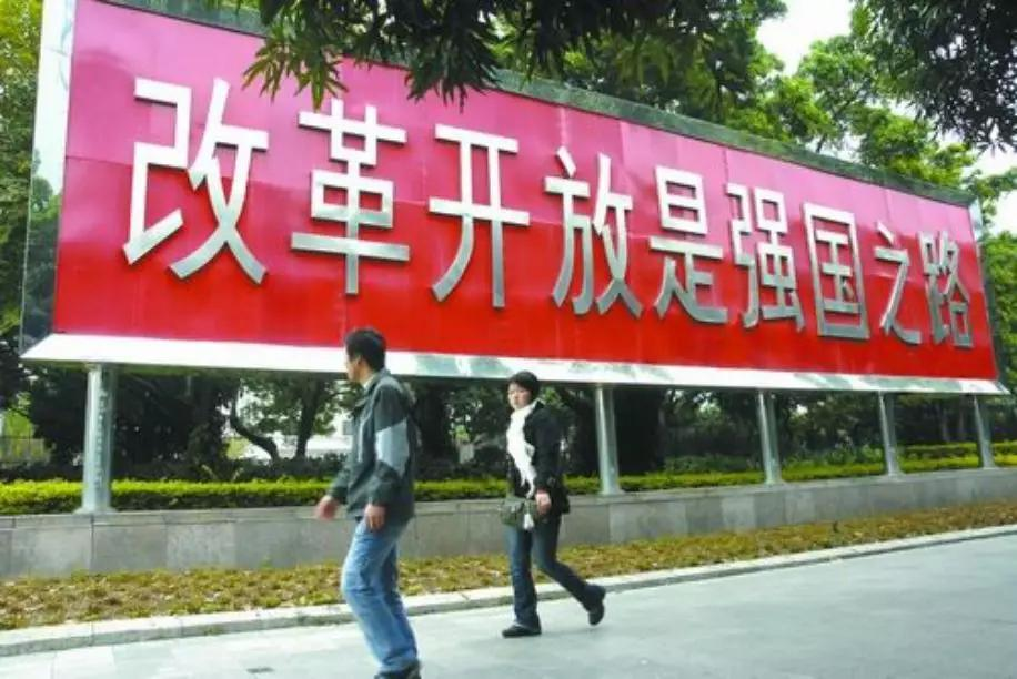 改革不停顿,开放不止步。一步一个脚印坚定前行,中国用实实在在的行动向世界履行着自己做出的承诺。不像世界上有些国家,政策朝令夕改,战略一天一样。