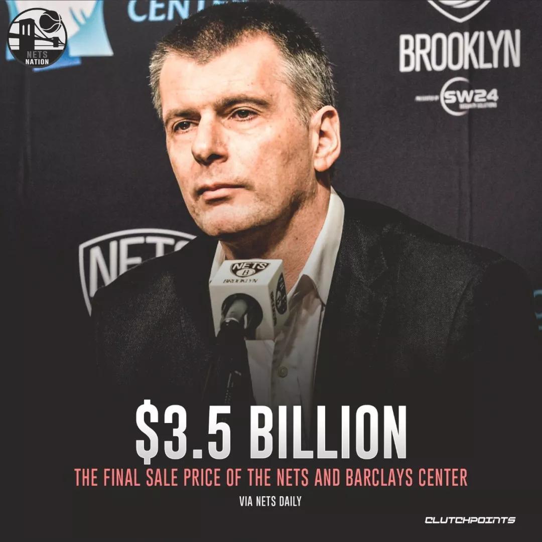 豪砸35亿美元!炒掉队史第一人!这操作在NBA是头一回
