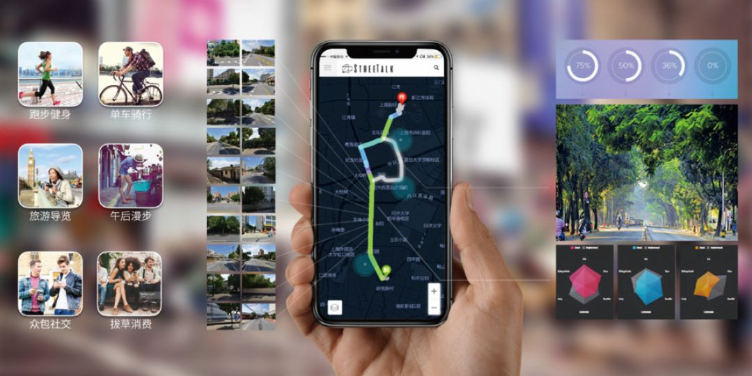 设计之美·新时代 新生活   李云虎:设计让城市更智慧