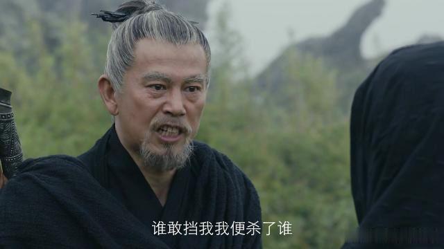 姑姑黑化也回到了青州,羽然被铁皇挟持练功,最终成了姬武神
