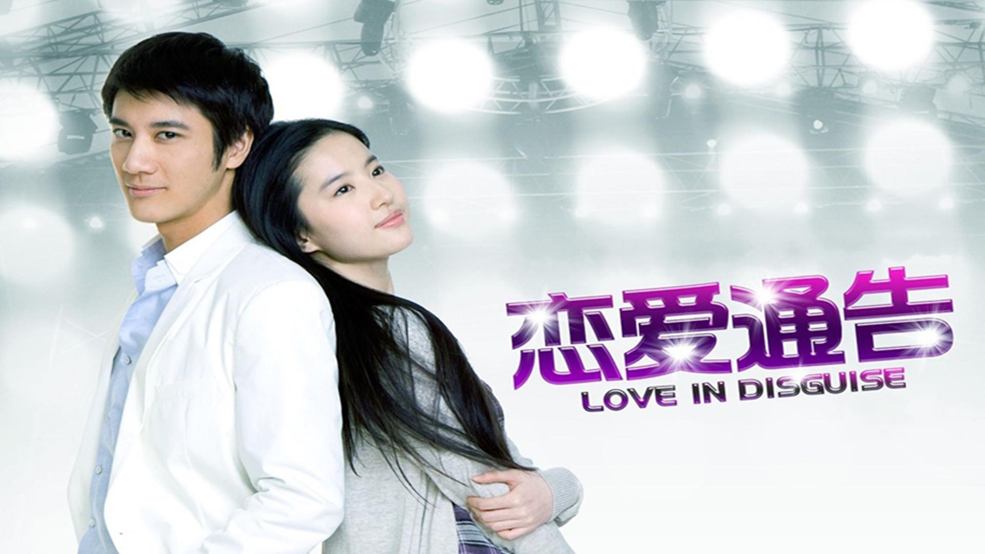 <b>刘亦菲的六部电影,最后一部饰演的呆萌狐妖又让人看到了她的演技</b>