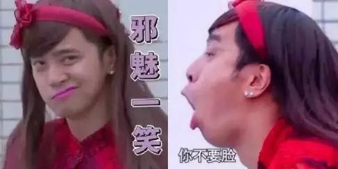 """罗志祥曾暴瘦40斤:谁都想不到,为了""""红""""我做过什么"""
