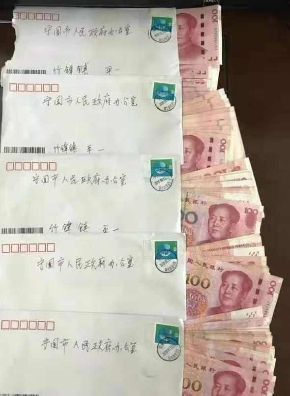 高贵的灵魂!台风过后,月薪两千的72岁环卫工匿名捐出一万元