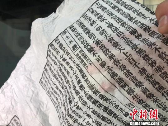 """<b>浙江一农民工匠隐居深山十余载 只为""""复活""""一张纸</b>"""