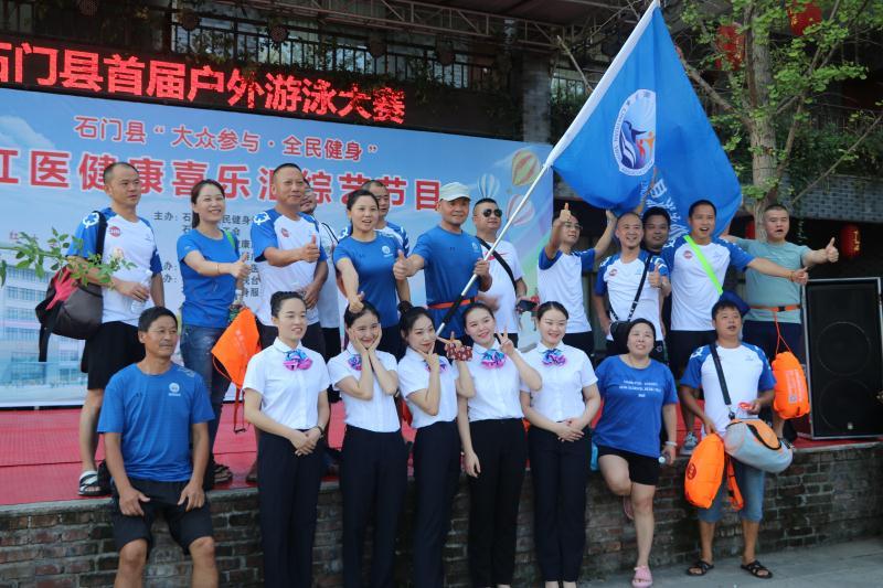 全省9个县市300多名选手到石门参加游泳大赛