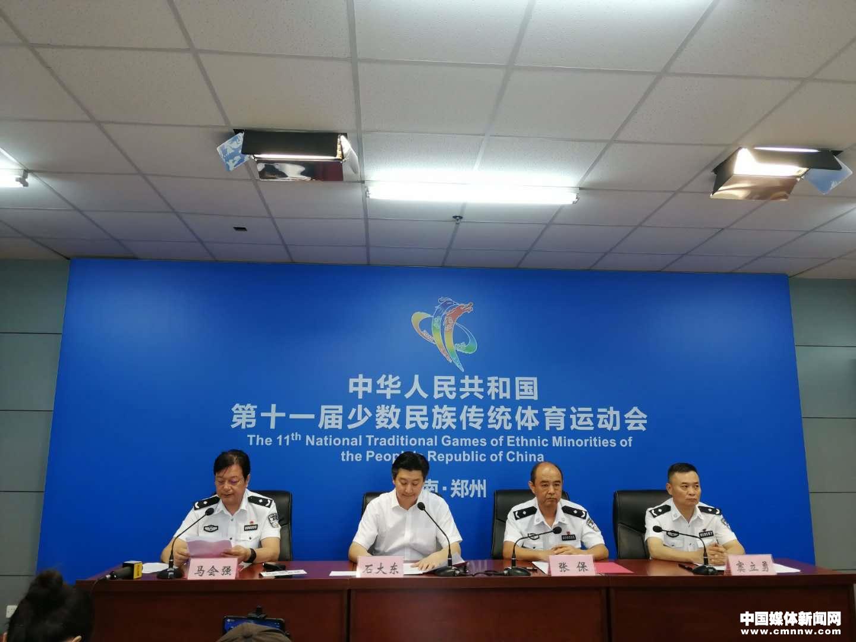 为少数民族运动会保驾护航,郑州举行综合测试演练