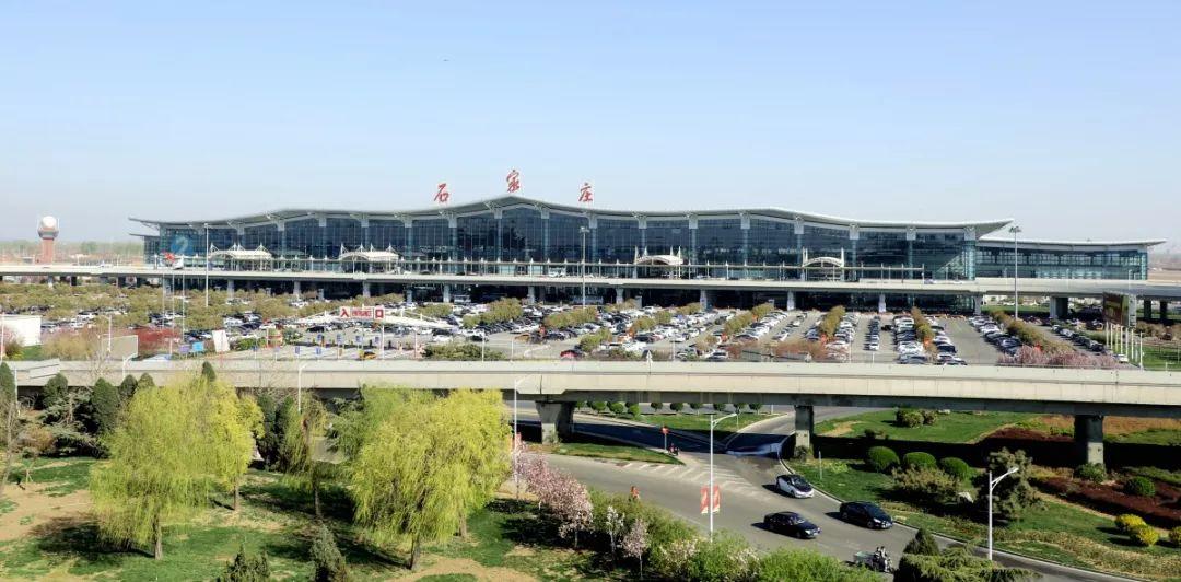 好消息!石家庄机场中转不用重新托运行李了