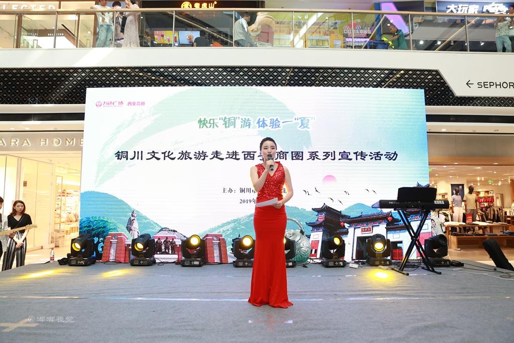 铜川文化旅游走进西安商圈 向西安市民送千余张景区门票福利