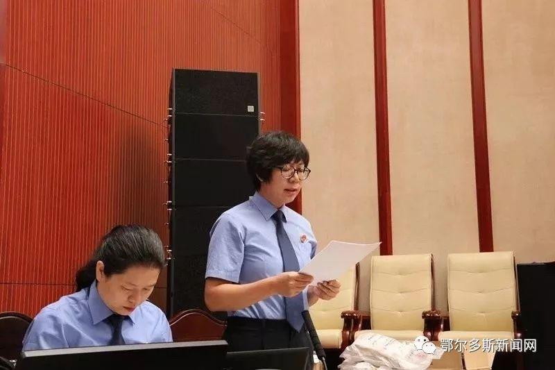 内蒙古女教师杨某等三人被杀案开庭!被告人李海成当庭
