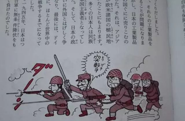 日本的课本中为何说中国只有七十年历史?原来他们是这样计算的