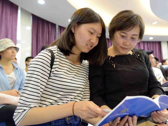 二本学生考研985有多难?从二本逆袭985名校的学生这样说!