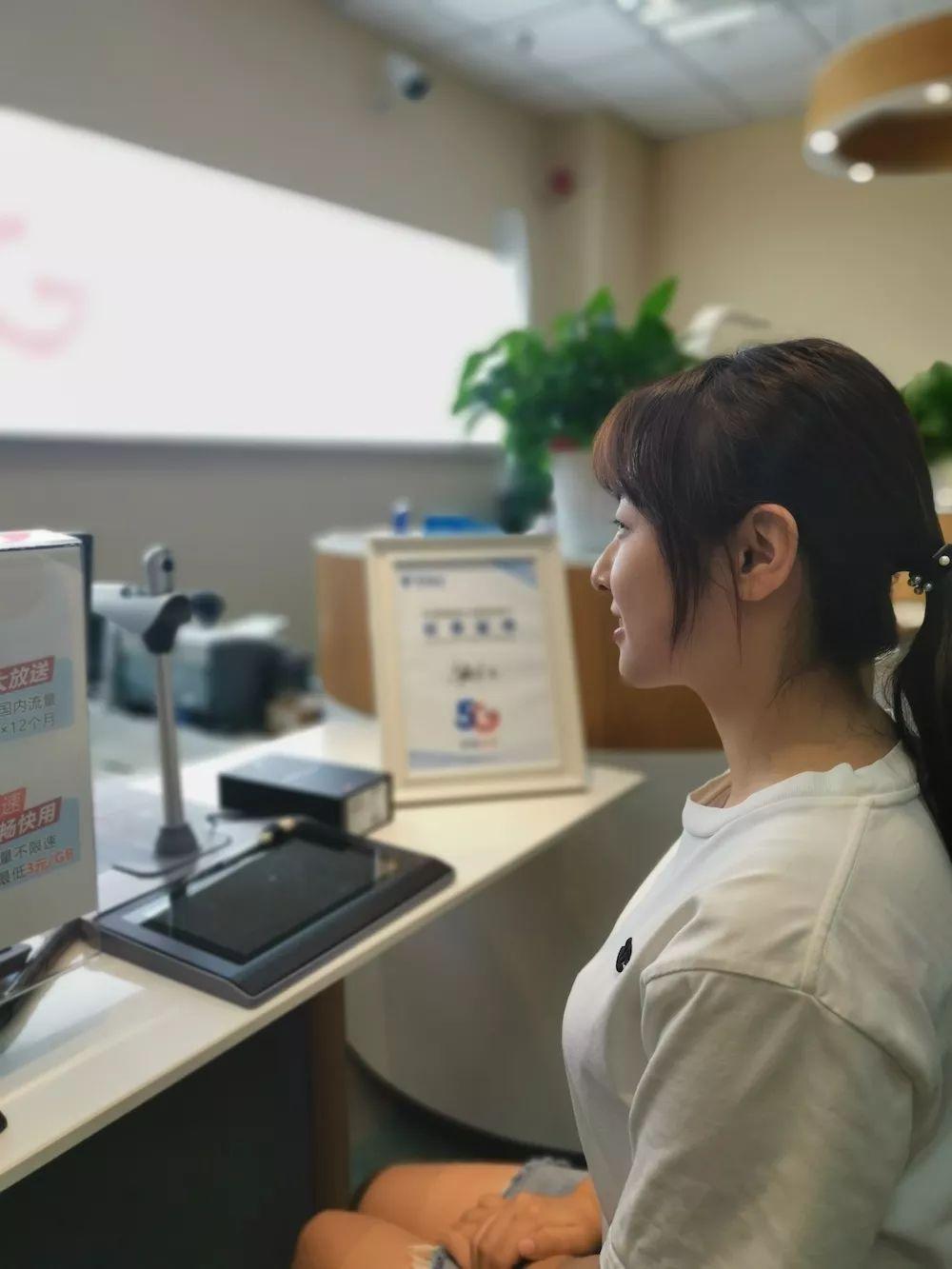 陕西首位中国电信5G体验用户诞生!快来~你也能免费体验!