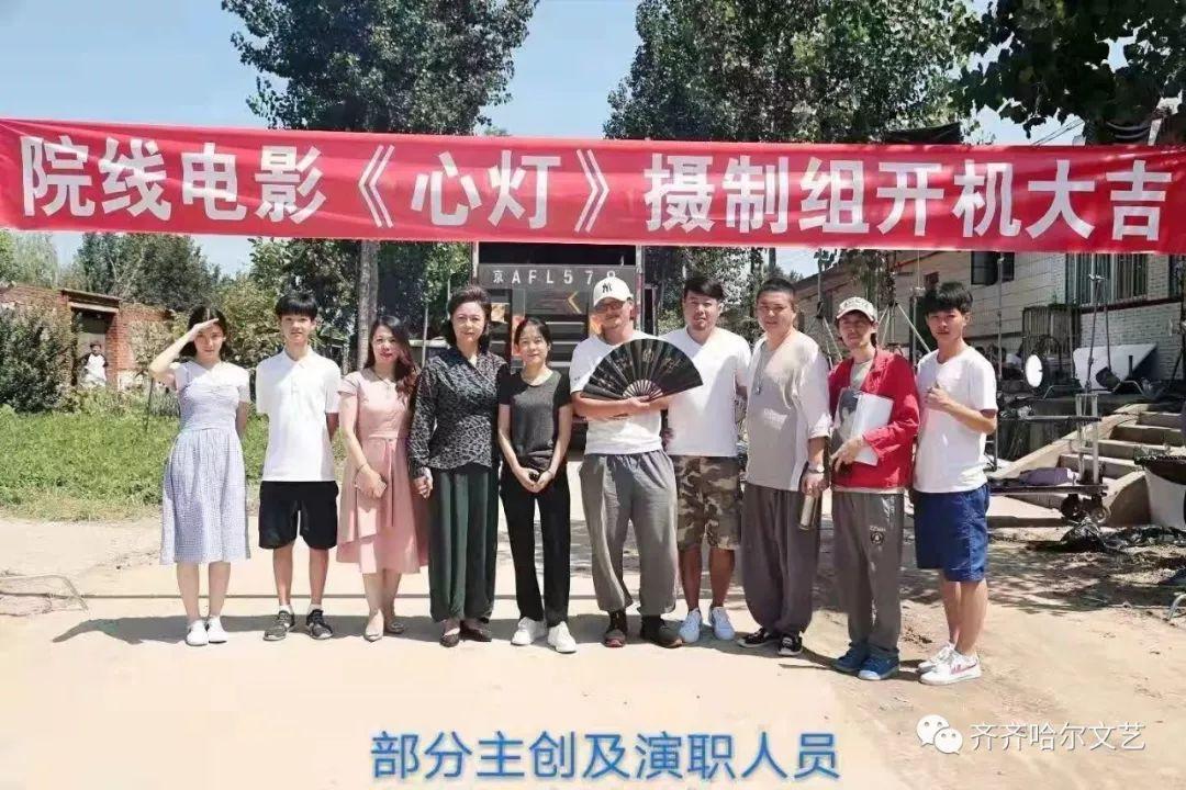 电影《心灯》在滦州古城开机拍摄