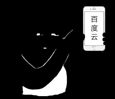 本来U盘是中国人创造的!这家公司靠它每年坐收切切专利费,凶猛