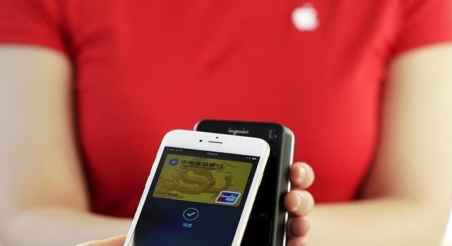 哪些app支持信用卡代还