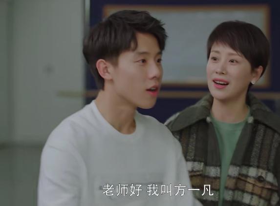 小欢喜:乔卫东被绿了?小梦与一老师举止亲密,方圆看后眼神复杂