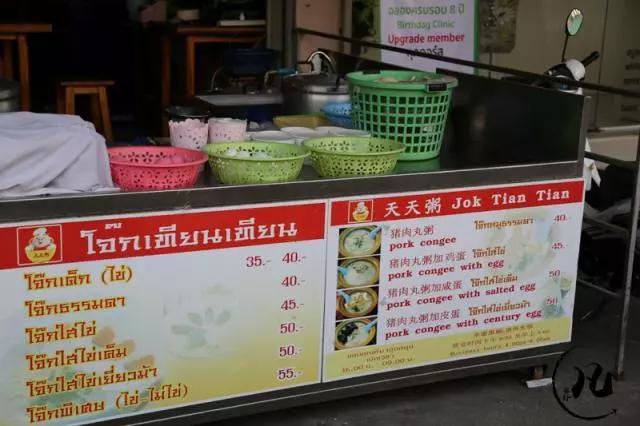 实拍泰国清迈的真实物价,自助火锅5元一位,吃到撑!图片