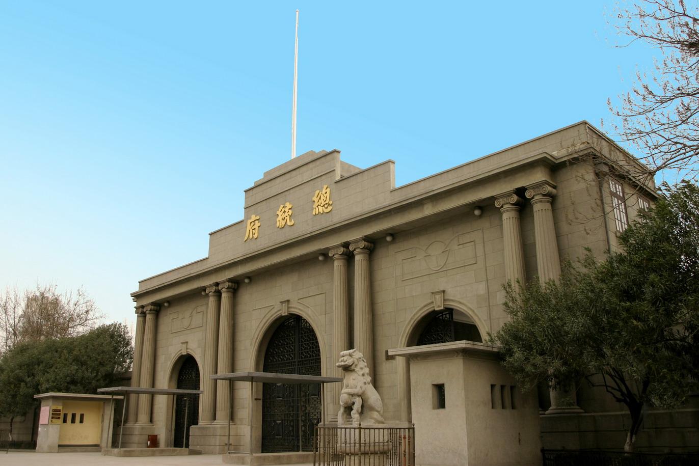 南京最 浪得虚名 景区,名气大过中山陵 总统府,当地人却不去