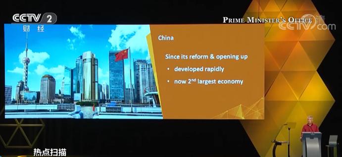 新加坡总理:美须接受阻挡中国的崛起是不可能的