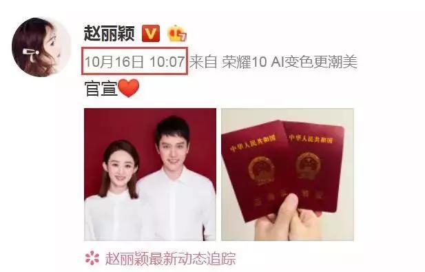冯绍峰赵丽颖婚礼日期曝光,不输张若昀唐艺昕,又一个世纪婚礼来了?