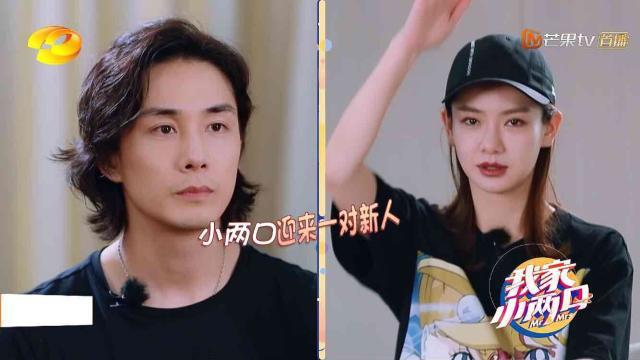 戚薇李承铉加盟《小两口》,相处模式感人,道出了多少女生的心声