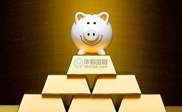 广州安置房房产证抵押贷款条件是什么