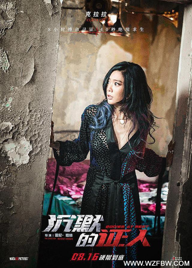 杨紫张家辉《沉默的证人》口碑燃爆,排片率远甩《哪吒