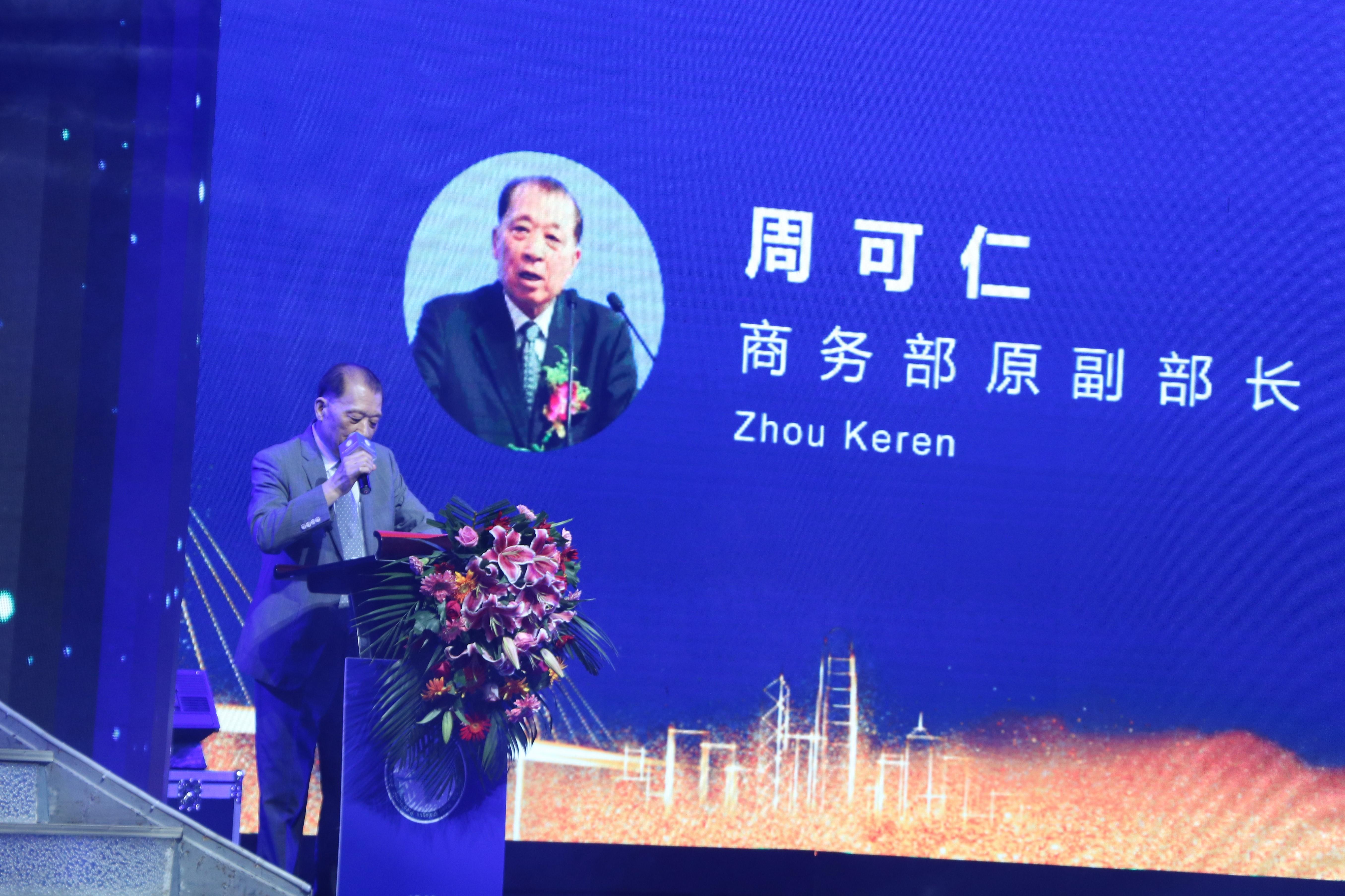 王俊强医生应邀与世界各国总统对话交流