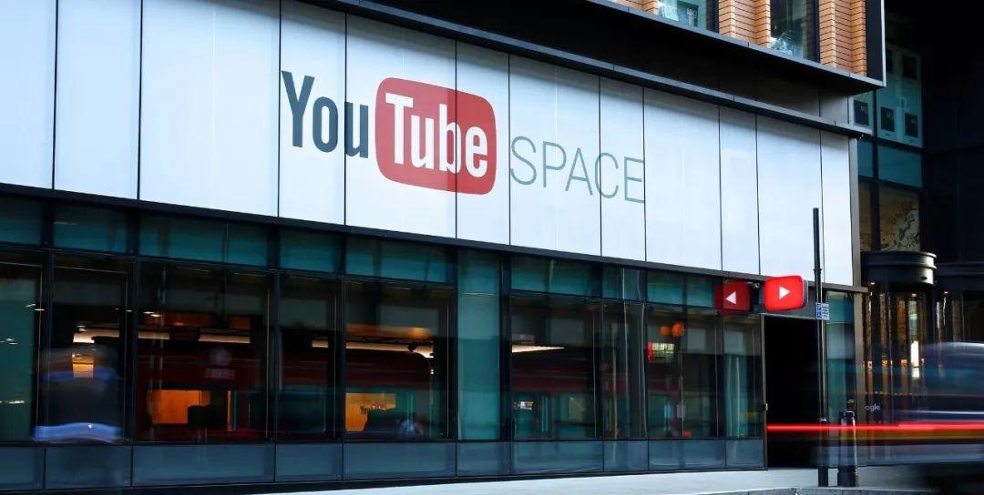 youtube伦敦国王十字总部