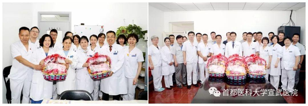 宣医新闻|2019中国医师节,为广大医务工作者送上节日祝福