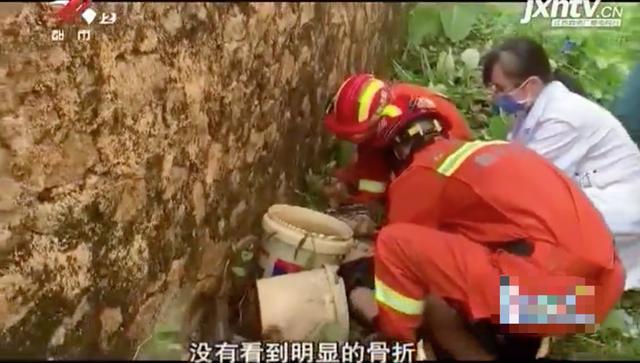 70岁老人喝醉从三楼坠下 消防赶到时还在呼呼大睡 后抢救无效身亡
