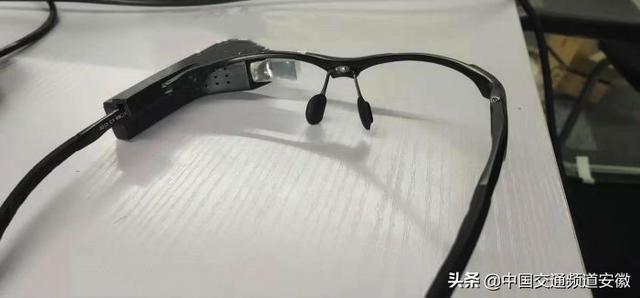 10米之外一眼识别犯罪分子 安徽公安发布AR智能警用眼镜