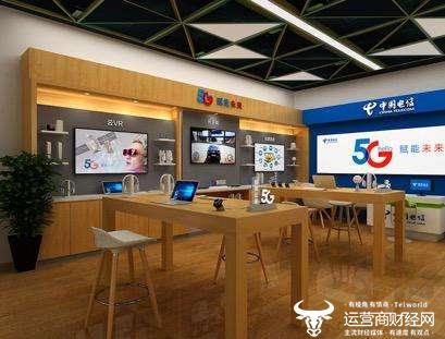 山东电信行将推出5G体验筹划  100GB 5G体验流量收费送