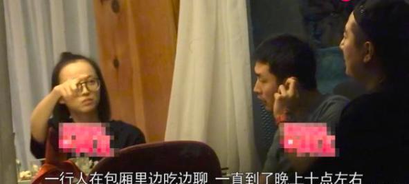 王彦霖新女友被扒,曾是上海著名小三,原配怀孕7个月遭其殴打!