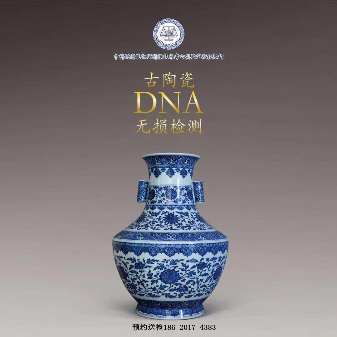 2019香港苏富比秋拍部分精品瓷器预览