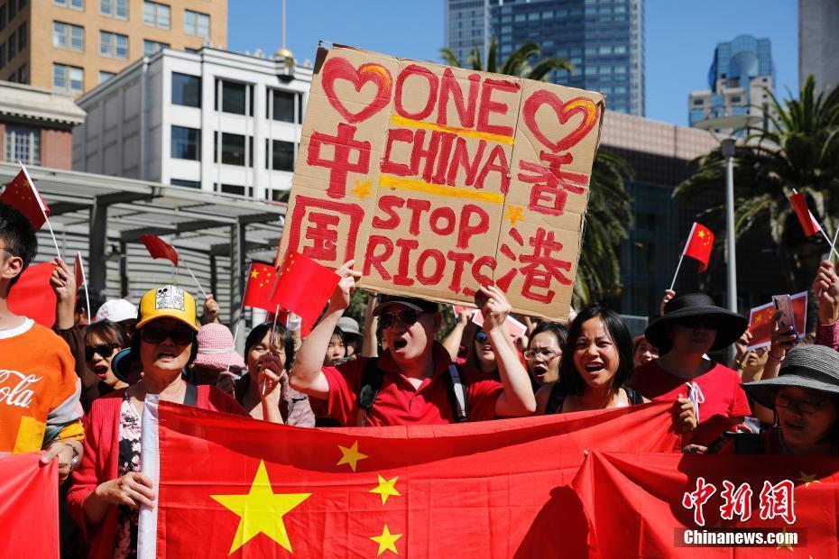 """美国华人自发举行""""反港独反暴力""""集会_中国"""
