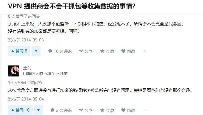 解读「北京将允许外资提供vpn服务」,玩外服上youtube